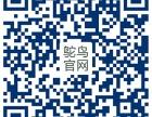 台州鸵鸟足球俱乐部,篮球 足球免费体验课!