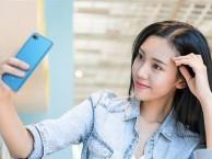 贵阳手机二手在哪买,网上分期怎么办理?