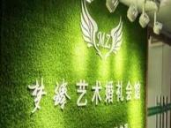 长沙婚庆公司电话梦臻艺术婚礼策划传统中式婚礼