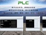 湖南省可编程控制器PLC哪里好