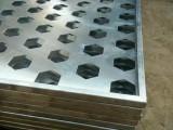外墙装饰冲孔网厂家衡水销量好的外墙装饰冲孔网生产厂家
