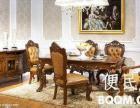 北京欧式家具回收 实木家具 别墅家具 仿古家具 库存积压