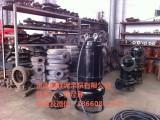 潜水式矿浆泵 矿渣泵 尾矿泵 高效煤泥泵 尾砂泵 矿粉泵