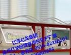 连云港校园不锈钢宣传栏设计,方便更换