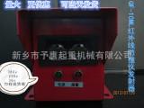 大量供应红外线限位器,QF-10ML红外线防撞仪,量大从优
