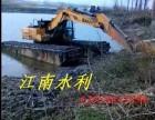 南宁市横县2018水上挖掘机租赁水陆挖机出租