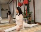 悠心分享 练好瑜伽,从享受疼痛开始 青岛凯德MALL