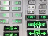 低压DC24V36V防水疏散标志灯EXIT出口应急灯防水