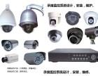 六渡桥 汉正街 武胜路上门监控安装 监控维修 网路布线