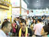北京食品展,一站式北京食品展哪里产的好服务,首选上海博华国际