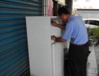 阜新海尔冰箱维修