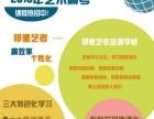 宜昌艺考生文化课如何选择辅导机构