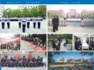 新余司法警官学校招生