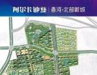 北京副市中心首付8萬起70年大產權商鋪和公寓