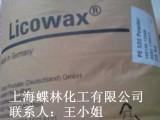上海供科莱恩蜡粉PE520