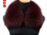 毛领服装辅料领子100%整皮狐狸皮草帽条领子厂家批发