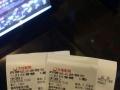 转卖泰州大地影院大年初一下午13:50的四张电影票