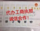 深圳龙岗横岗做账报税 注册公司