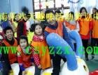 张家界六一儿童节/六一儿童节趣味活动/亲子趣味活
