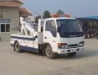 梧州24小时汽车道路救援维修补胎搭电送油拖车