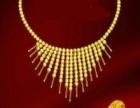 乌市高价上门回收黄金、铂金、金条钻石