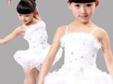 六一儿童天鹅湖芭蕾舞裙幼儿园舞台表演服蓬蓬公主裙女童亮片纱裙