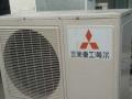 中央空调数台,格力美的,5匹,3匹天井机,风管机