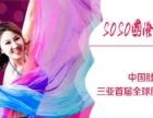 三亚健身舞蹈肚皮舞、瑜伽、爵士、芭蕾形体培训中心