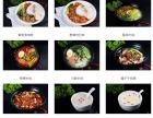 潼关肉夹馍承接各类团餐