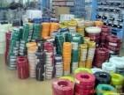南宁电线电缆回收公司 专业上门回收废旧电缆线