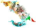如何办理意大利移民