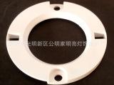 新品上市  COB光源固定支架 发光面25MM 尺寸28*28
