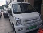 广州牌新能源车,可上个人名分期,可租可售,外地人无需指标包牌