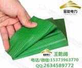 武汉配电室用绝缘橡胶垫价格 绝缘橡胶板报价
