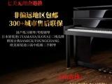 二手鋼琴能不能買怎么選擇二手鋼琴