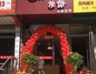 荣馨花园姚老太 酒楼餐饮 商业街卖场