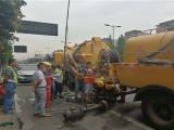 石家庄行唐化油池污水抽运 地下管道系统污泥清理