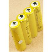 5号可充电池 数码电动玩具汽车飞机五号电池 电磁 厂家批发特价