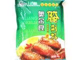 卓典奥尔良腌制料1kg 经典KFC风味烤肉腌料 酒店烤翅配料批发