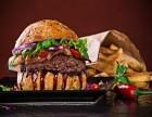 我想加盟华莱士特色汉堡店总部扶持政策是什么