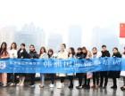 上海想学微整形去哪个学校 上海韩熙微整双眼皮 注射 线雕