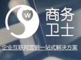 衡阳哪家商务卫士公司有实力 岳阳258商务卫士