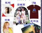 杭州DIY马克杯出租 DIY亲子装情侣装T恤 DIY抱枕