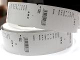 新款服装通用卷装合格证吊牌 空白商标 条码卷装印刷 高档订制