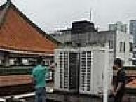 广州经济开发区中央空调清洗保洁壁挂机空调深度清洗消毒电话