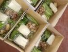 郑州年货精品蔬菜集装箱
