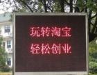 襄阳淘宝运营培训班!襄阳淘宝培训