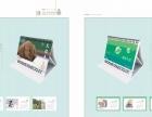 公司画册,企业画册,定制2018挂历年历广告宣传