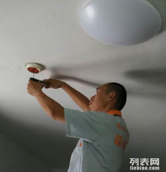 led吸顶灯的安装接线