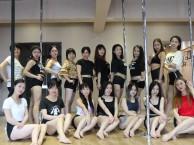 金牛区星秀舞蹈人民北路培训职业表演班 兴趣爱好班减肥塑身班